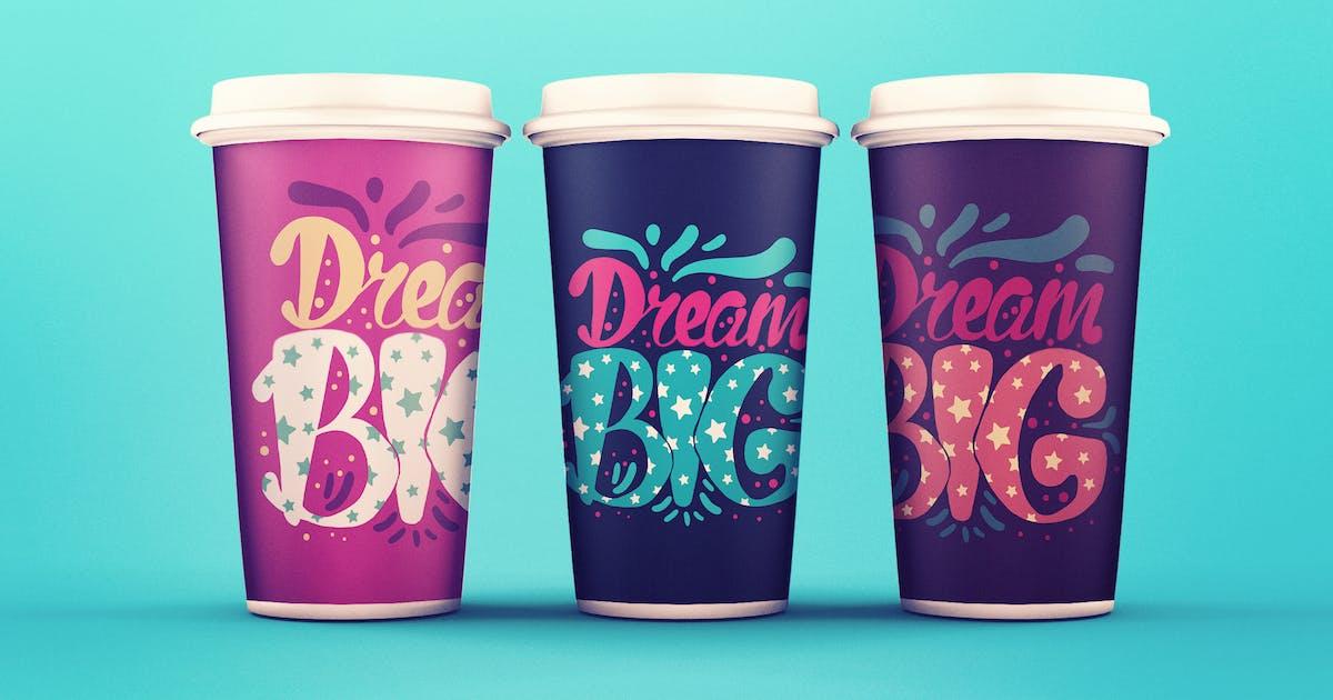 Download Dream Big by barsrsind