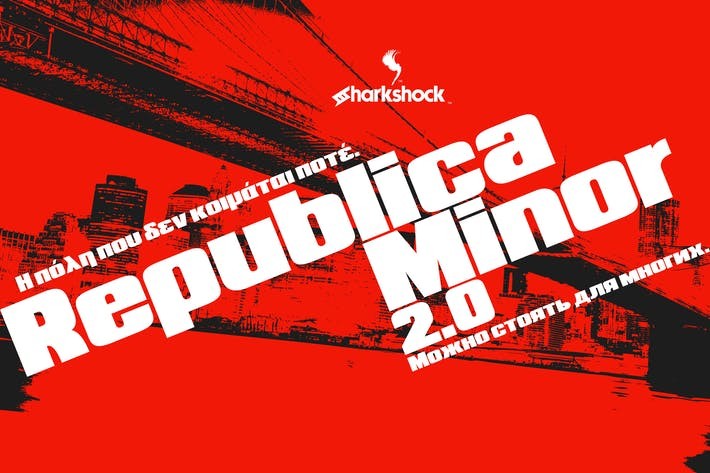 Thumbnail for Republica Minor 2.0