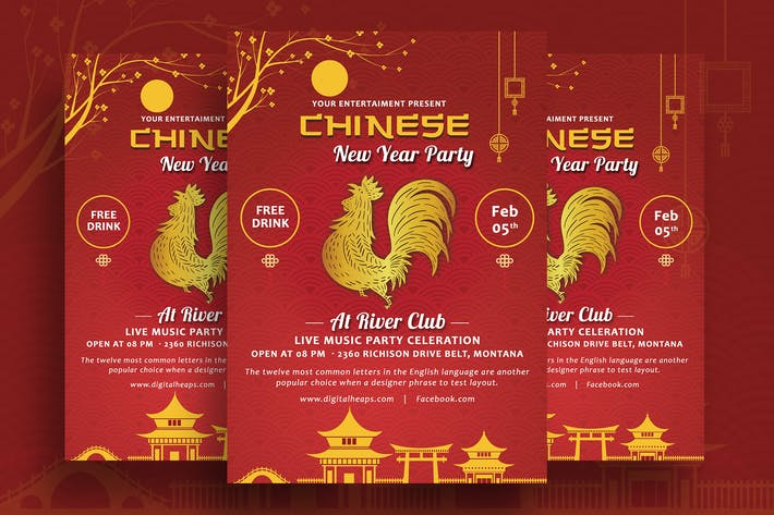 Thumbnail for Chinese New Year Party Flyer-04