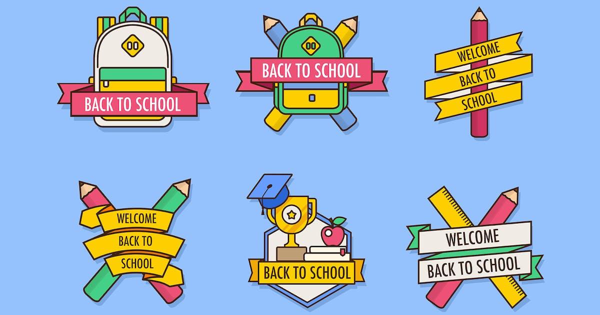 Download School Badges by Jumsoft