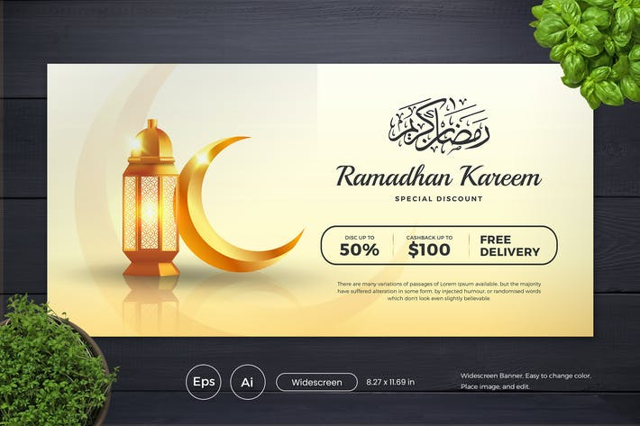 Cover Image For Ramadan Discount Web Banner Template 2 (GI)