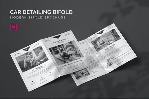 Car Detailing - Bifold Brochure