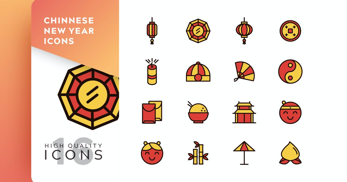 Download CHINNESE NEW YEAR FILLED COLOR 2 by subqistd