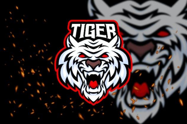 White Tiger - eSport Logo Template