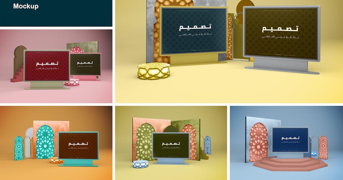Download Arabic Street BillBoard by QalebStudio