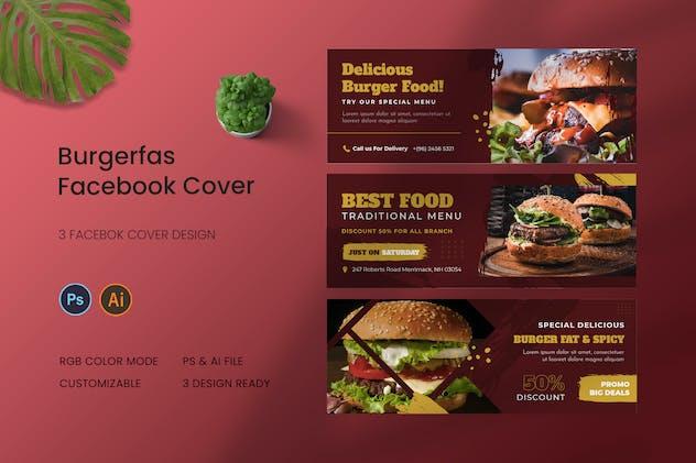 Burgerfas Facebook Cover