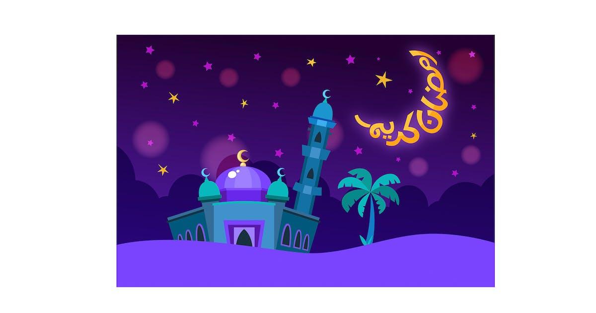 Download Ramadan Kareem Mosque Background by MissChatZ