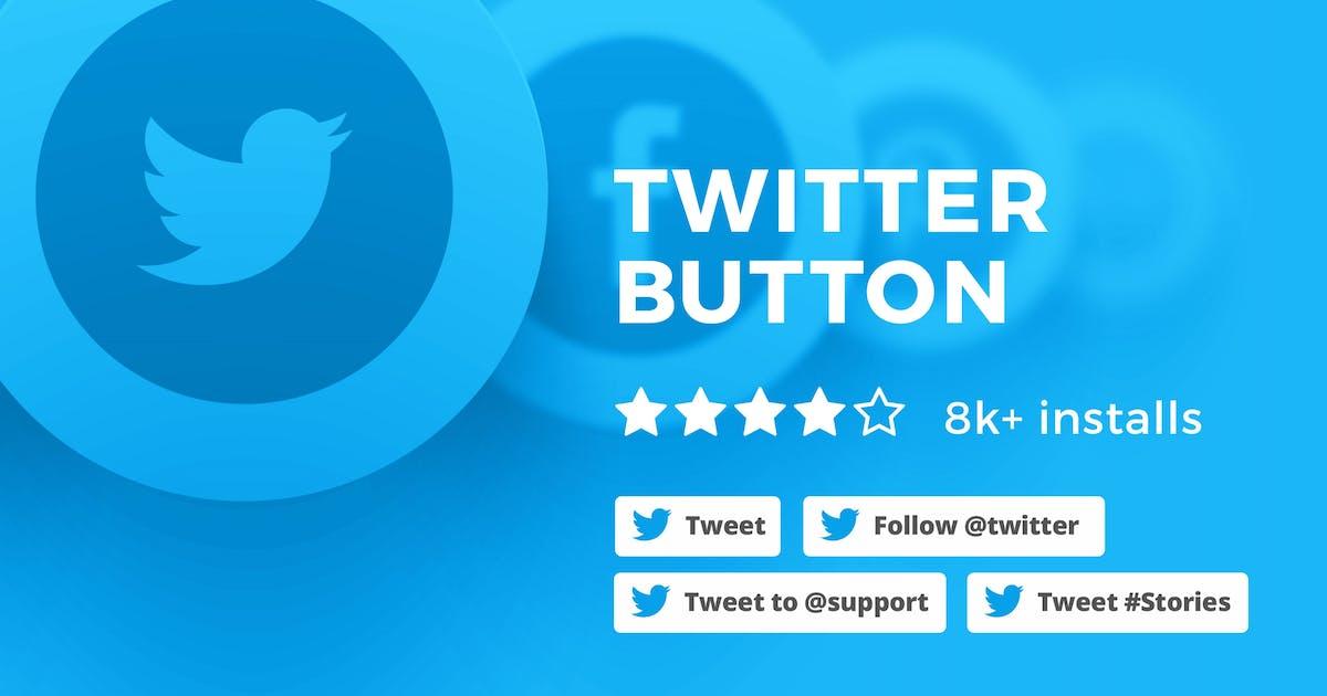 Download Twitter Plus by bestwebsoft