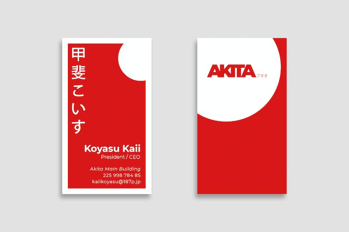 Thumbnail for Japanesse Business Card Design Professional