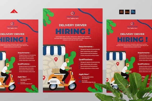 Courier Company Job Hiring Advertisement