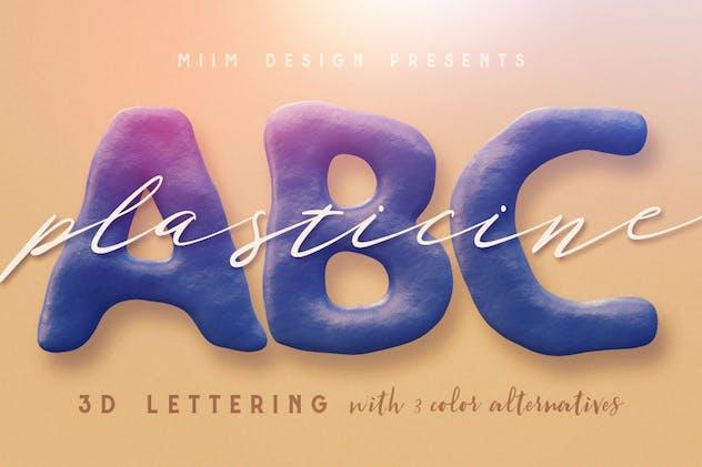 Plasticine – 3D Lettering