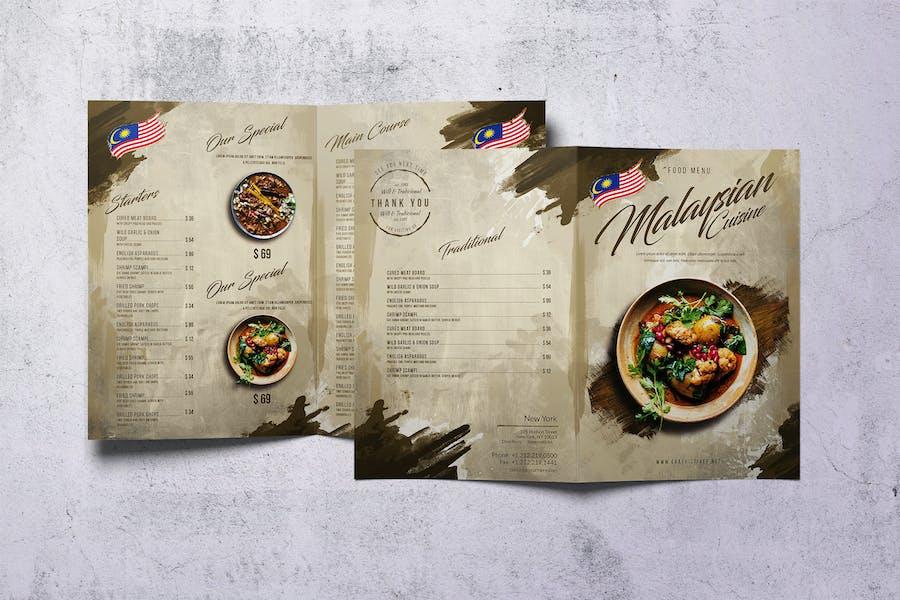 Malaysian Cuisine Bifold A4 & US Letter Food Menu