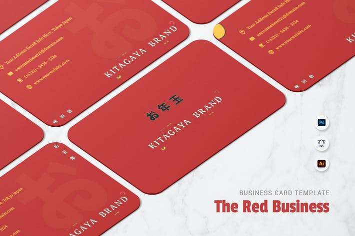 Thumbnail for Red Bussines Card