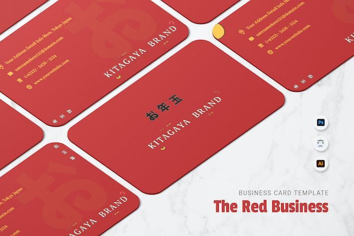 Thumbnail for Carte Bussines Rouges