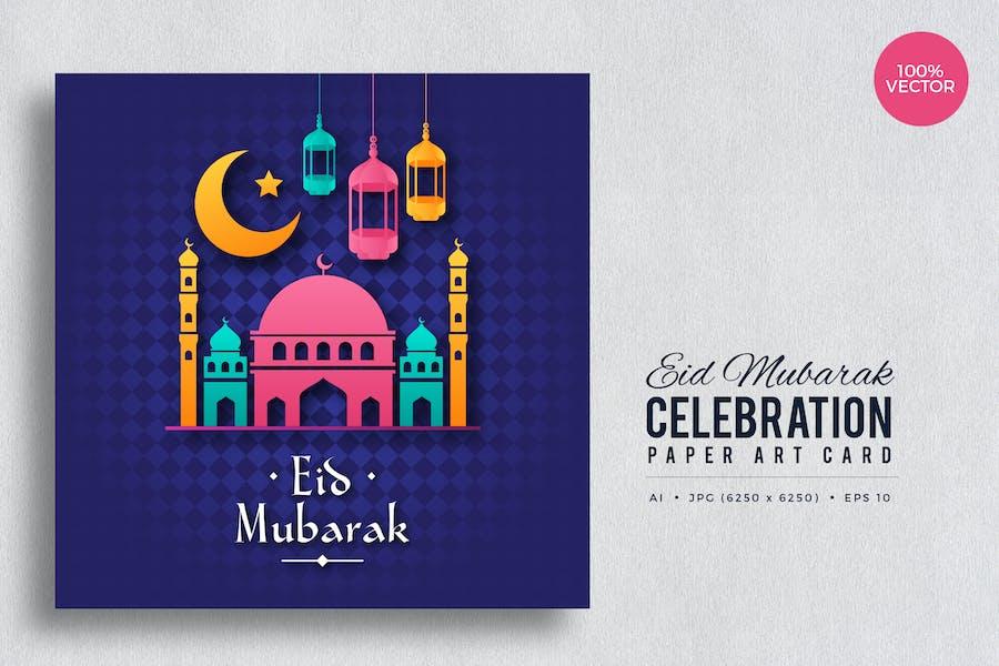 Eid Mubarak Paper Art Vector Card Vol.3