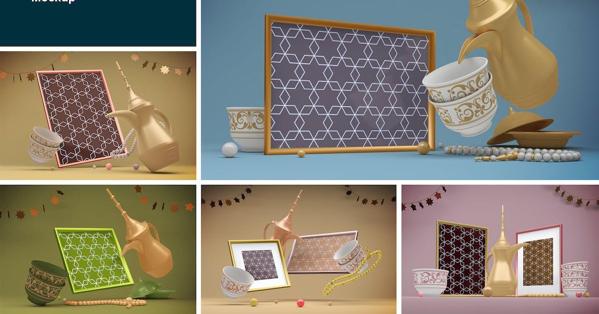 Download Eid Frames by QalebStudio