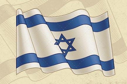 Vintage Flag Of Israel