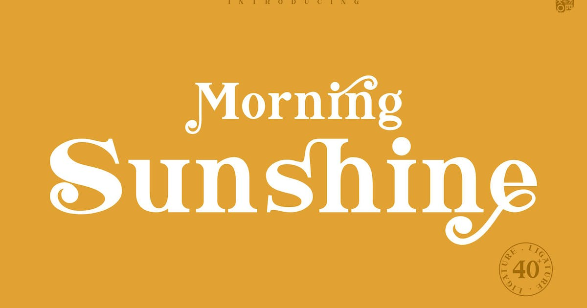 Download Morning Sunshine by inumocca