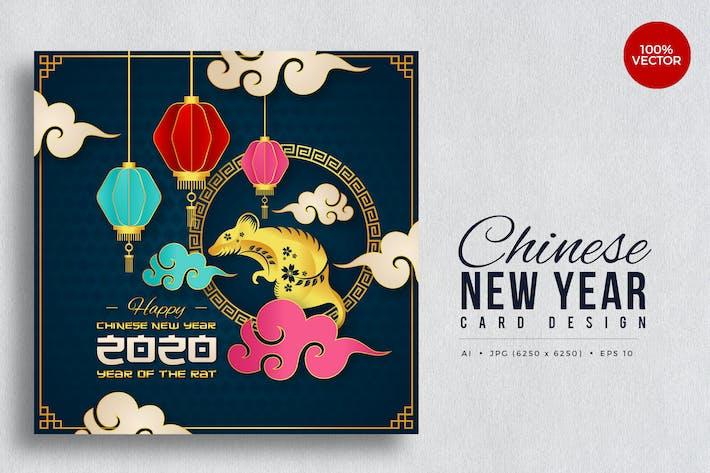 Thumbnail for Китайский Новый год, Крыса Год Вектор карта Vol.4