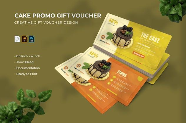 The Cake Promo   Gift Voucher