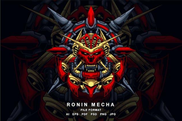 Ronin Mecha