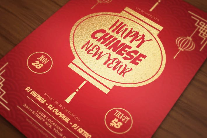 Thumbnail for Chinese New Year Flyers/Poster