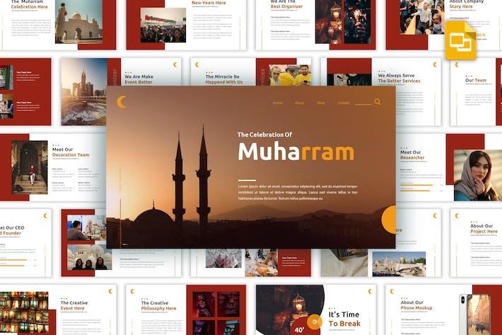Мухаррам - Исламский праздник Google слайды