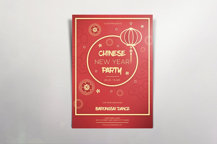 Chinese New Year Party Flyers