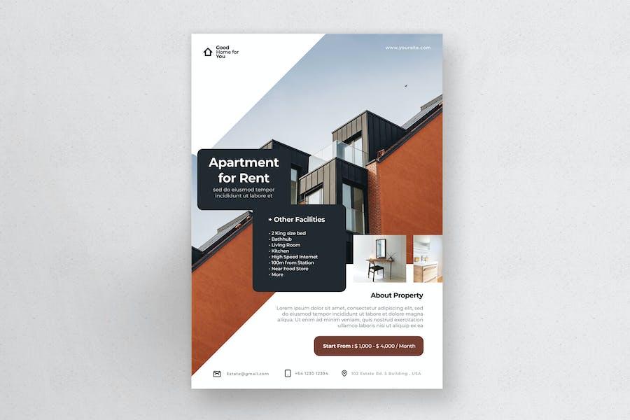 Real Estate Flyer Vol.2