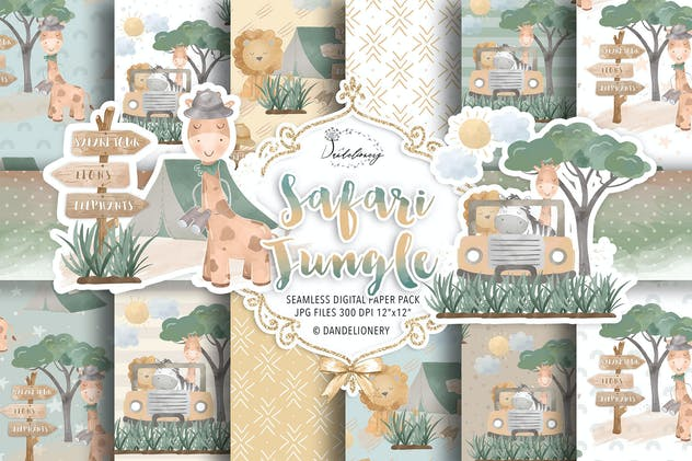 Safari digital paper pack