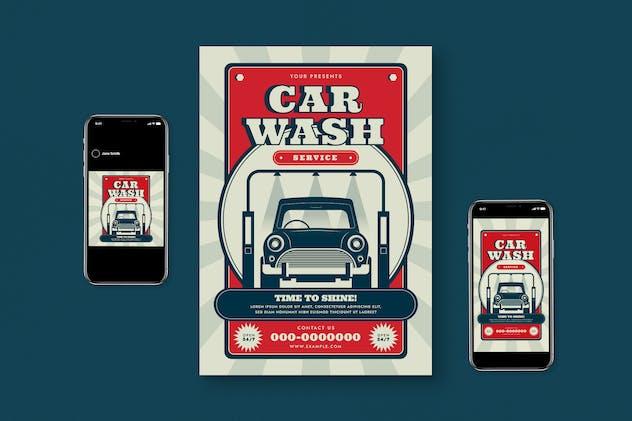 Car Wash Flyer Pack