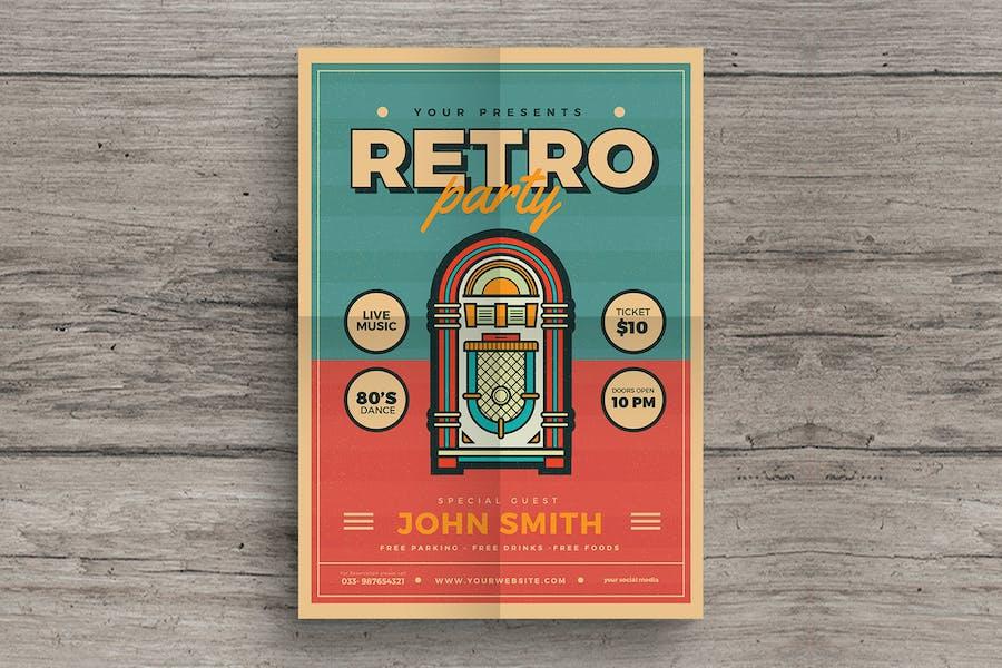 Retro Jukebox Party Flyer