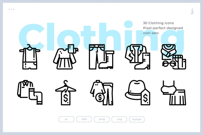 Thumbnail for 30 Clothing Icons