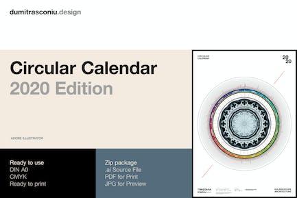 Circular Calendar / 2020 Edition
