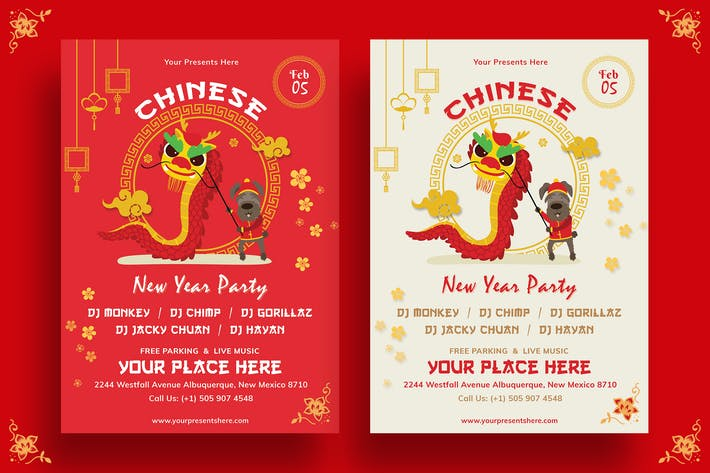 Thumbnail for Chinese New Year Party Flyer-11