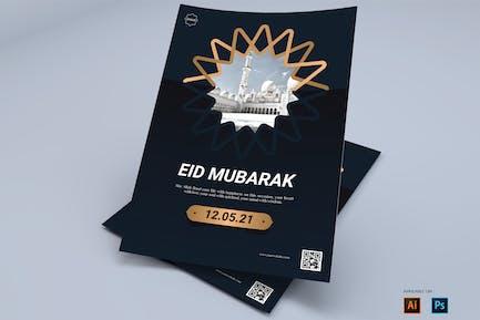 Eid Al-Fitr - Poster Design