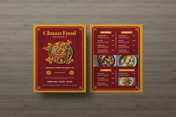 Chuan Food Menu A4
