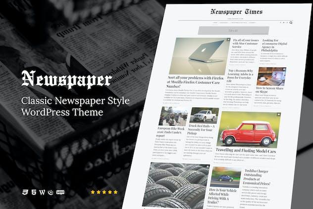 NewsPaper - News & Magazine WordPress Theme