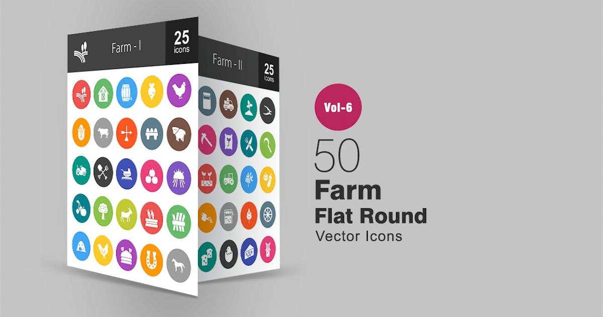 Download 50 Farm Glyph Multicolor BG Icons by IconBunny