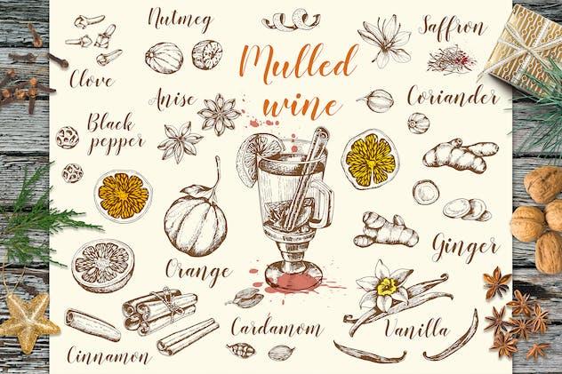 Mulled Wine Design Kit