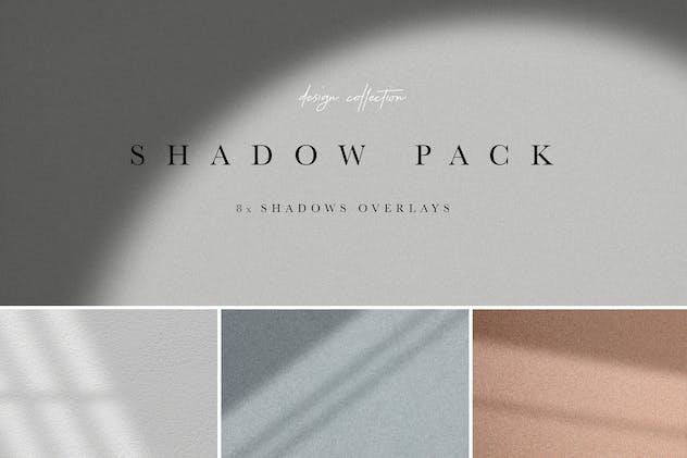 Shadow Overlay Bundle - Wall Series