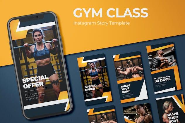 Gym Class - Instagram Story