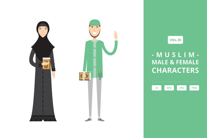 Thumbnail for Muslim - Male & Female Characters Vol.39