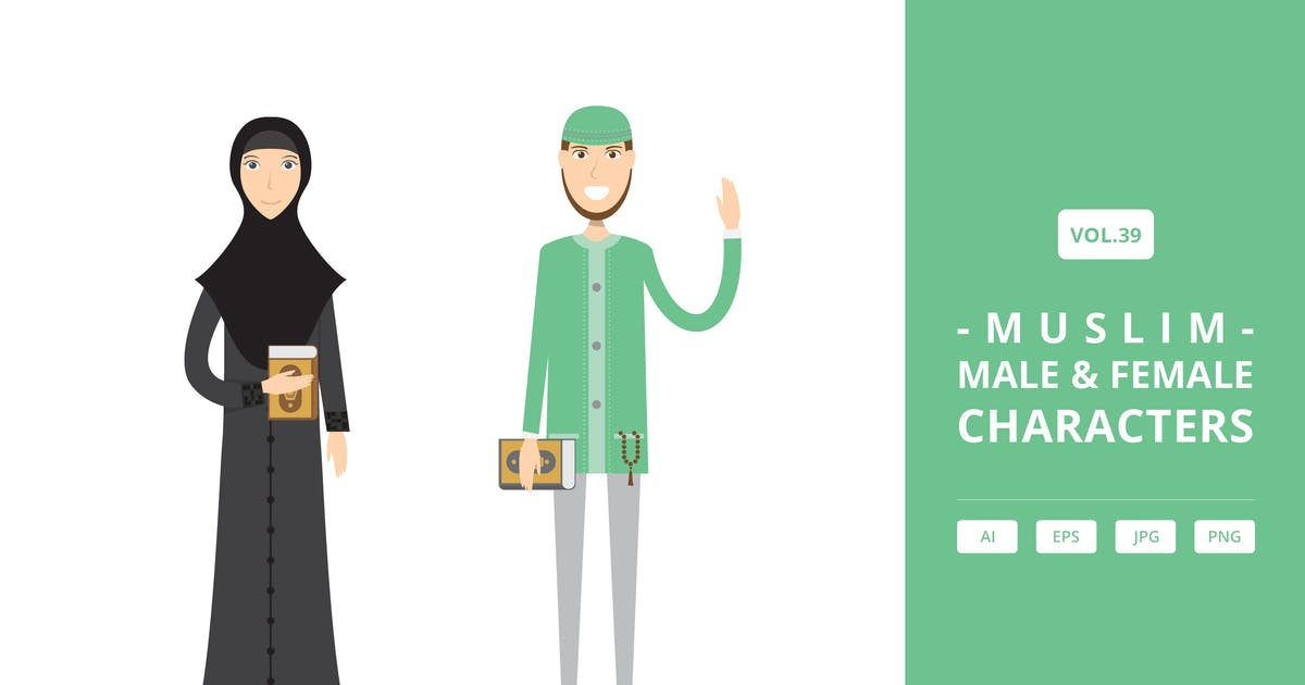 Download Muslim - Male & Female Characters Vol.39 by Graphiqa