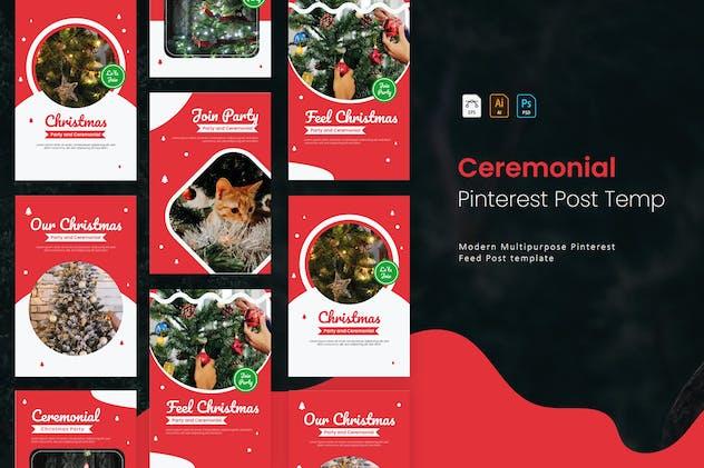 Christmas Ceremonial   Pinterest Post Template