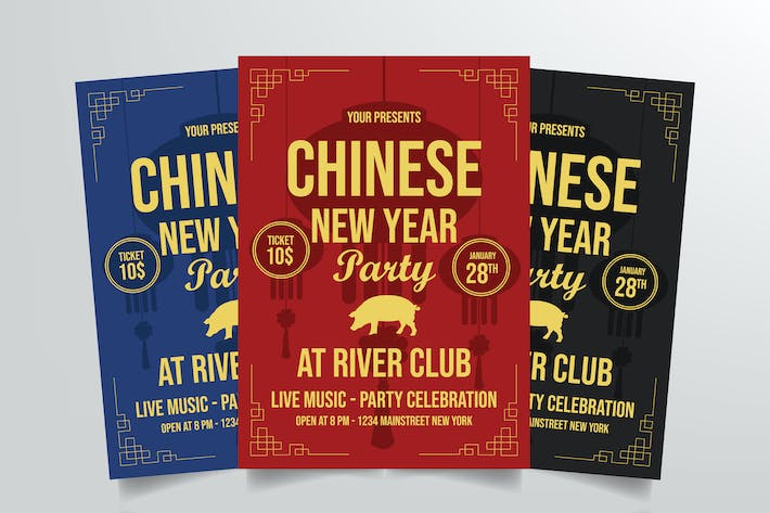 Thumbnail for Chinese New Year Flyer Template Vol. 3