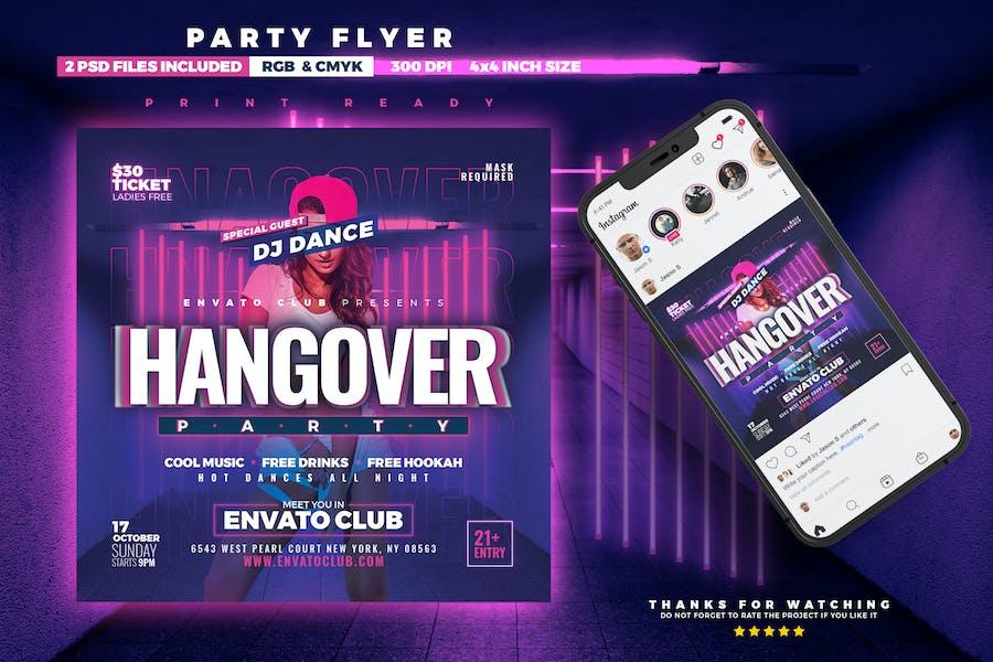 Special Party   DJ Flyer