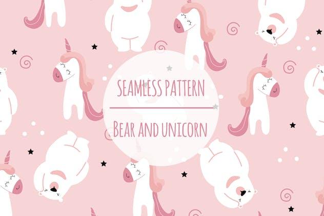 Bear And Unicorn – Seamless Pattern