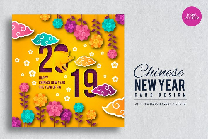 Thumbnail for Chinese New Year Vector Card Vol.3