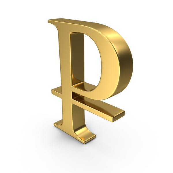 Thumbnail for Gold Russian Ruble Symbol